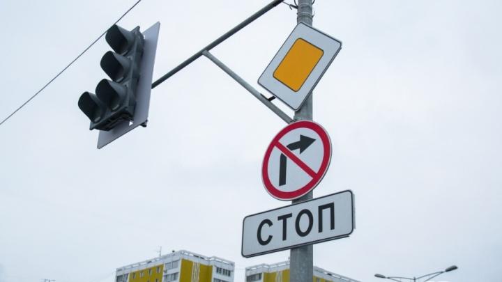 На Московском шоссе снова развернуло светофор