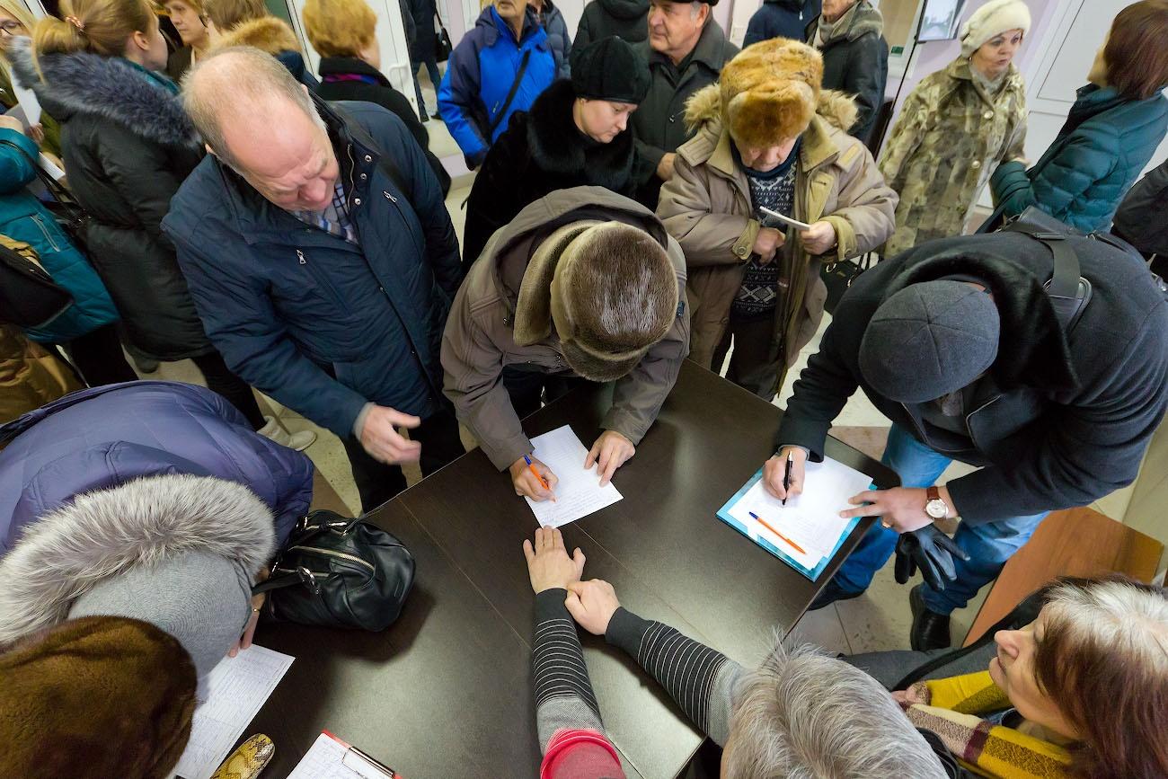 Результаты голосования документально никто из представителей властей не зафиксировал