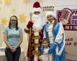 Пятилетняя тюменка отправится на елку в Кремль