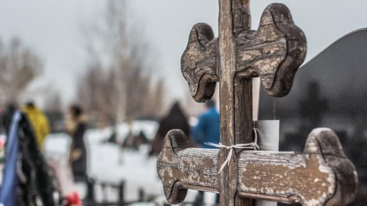 «Крематорий будет нас угнетать»: жители Рубежного написали петицию Азарову