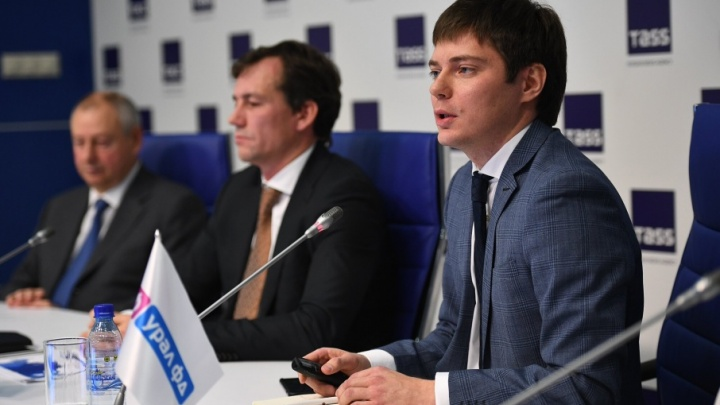 Банк «Урал ФД» провел пресс-конференцию в Екатеринбурге