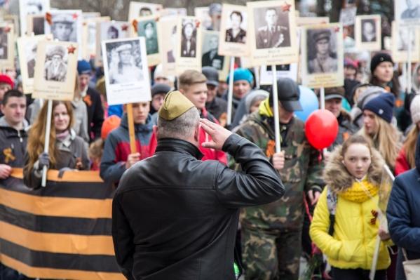 В Архангельске в этому году «Бессмертный полк» собрал около 15 тысяч человек