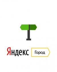 «Яндекс» запустил в Ростове новый сервис