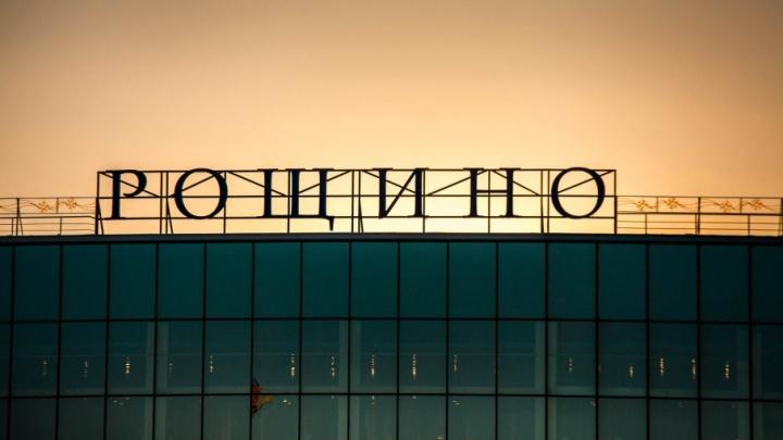 В Рощино экстренно приземлился самолет, летевший из Новосибирска в Санкт-Петербург