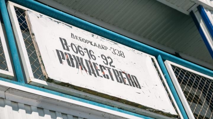 В Самаре из-за жалоб пассажиров изменили расписание судов до Рождествено