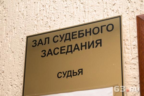 В суд дело банка «Волга-Кредит» попадет не скоро