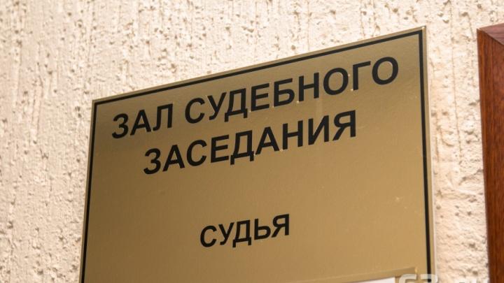 Всем фигурантам дела банка «Волга-Кредит» обвинения предъявят не раньше июля