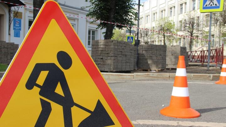 Зудит не в том месте: почему так бесит замена плитки в центре Ярославля
