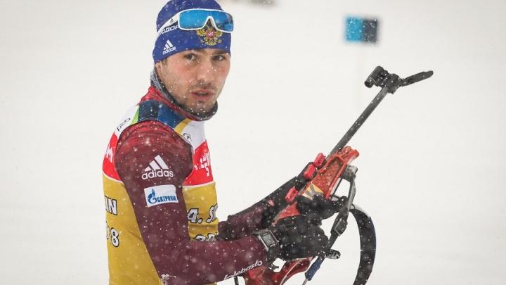 МОК не допустил тюменского биатлониста Антона Шипулина к Олимпийским играм