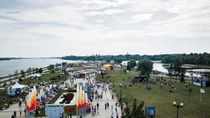 «Пир на Волге» в Ярославле: семь причин пойти на главный пикник города