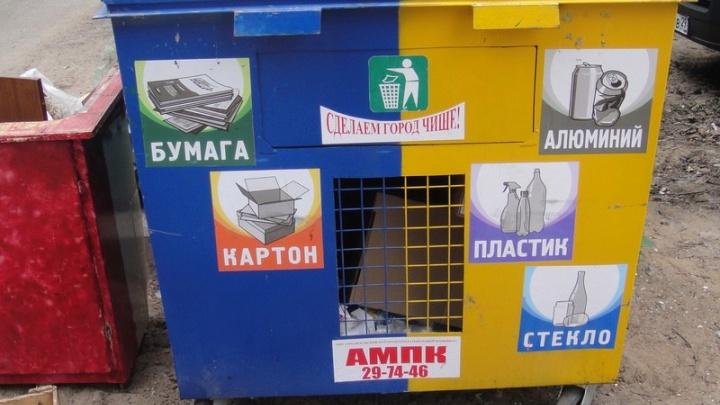 В Новодвинске устанавливают контейнеры для раздельного сбора мусора