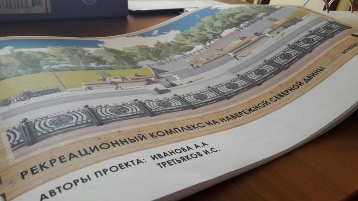 В Архангельске участок набережной Северной Двины благоустроят в европейском стиле