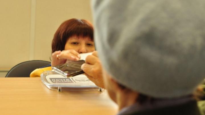 Страховые пенсии неработающих пенсионеров Поморья выросли с 1 января