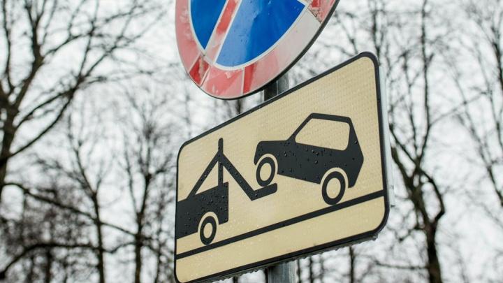 В центре Ярославля станет меньше парковочных мест
