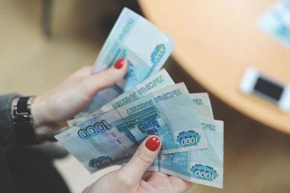 В ноябре 2016 года сотрудники РУФСБ по Тюменской области задержали обвиняемую с поличным