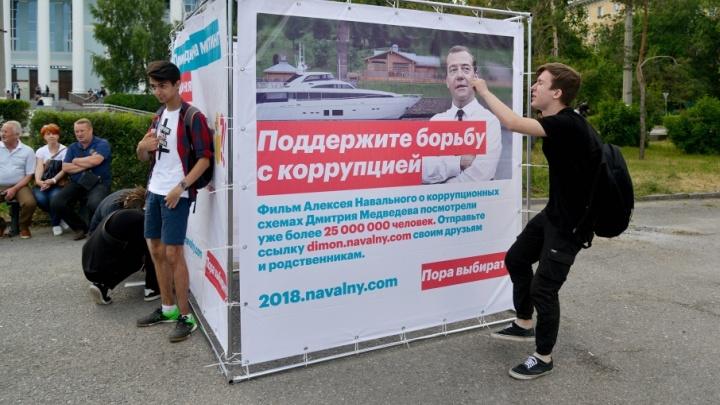 В центре Волгограда отменили массовый пикет сторонников Навального