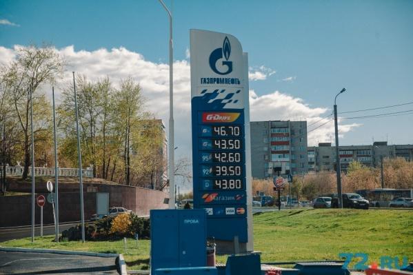 Цены на бензин вызывают недовольство у автомобилистов