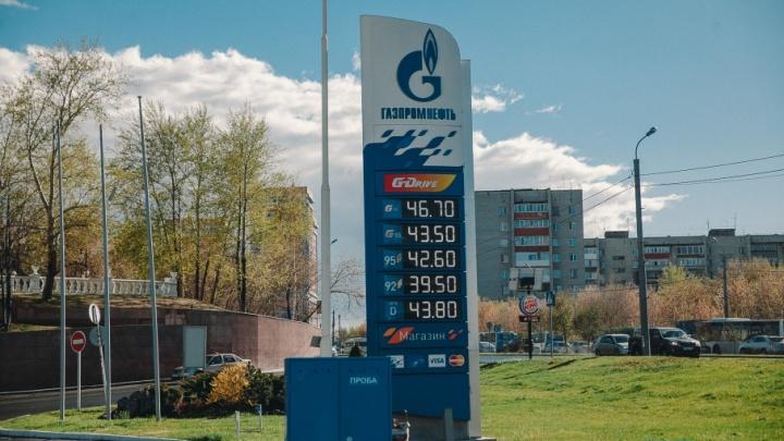 Как скачок цен на бензин отразится на жизни тюменцев: разбираемся, подорожают ли продукты и цены на проезд