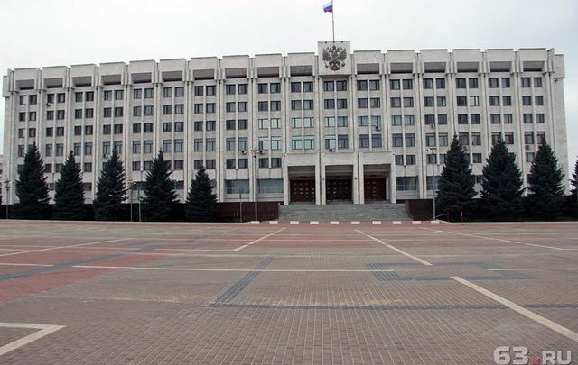 Эксперты агентства Standard & Poor's назвали экономику Самарской области стабильной