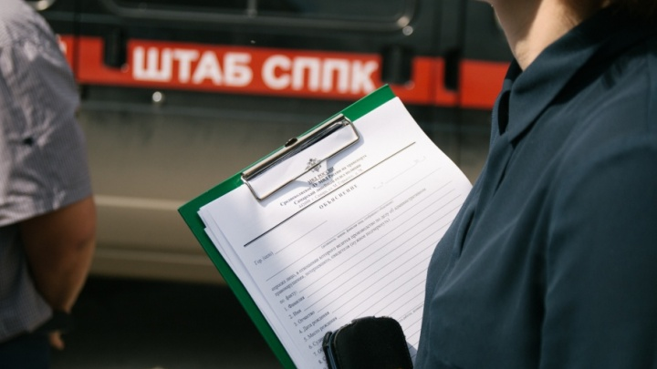 В Чапаевске прокуратура решила проблему обманутых дольщиков