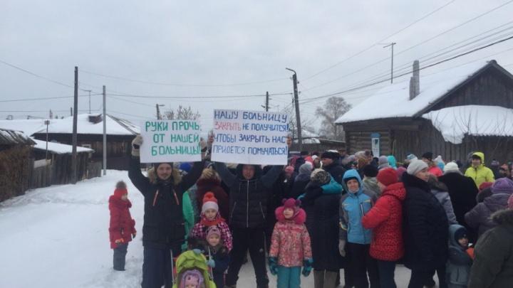 Минздрав Прикамья: «Больница в Нестюково не закрывается»
