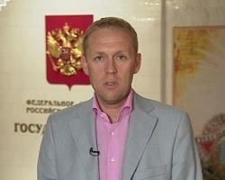 Депутат ГД РФ от ЛДПР взялся за решение проблем жителей Оханска