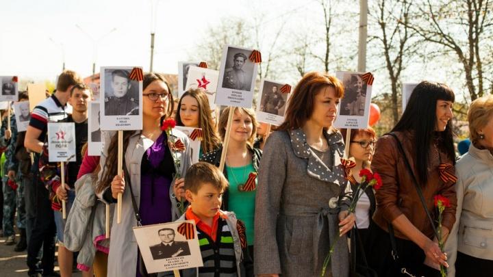 Как ярославцам попасть на акцию «Бессмертный полк»