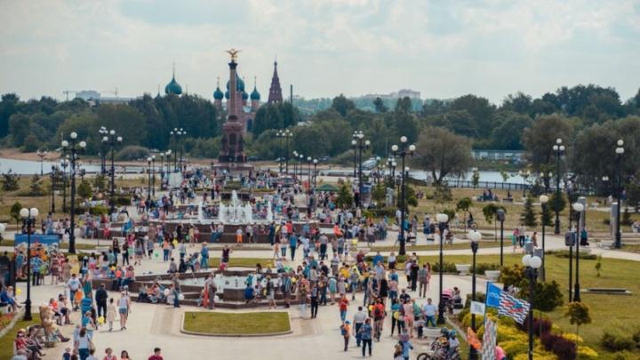 День города в Ярославле: короткая программа