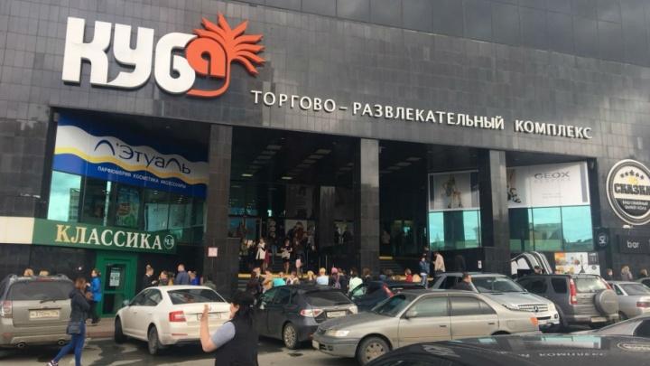«Забыли меня в примерочной»: из торгового комплекса в центре Челябинска эвакуировали людей
