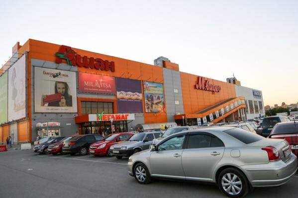 Жители южной столицы смогут купить товары со скидкой до 80%.