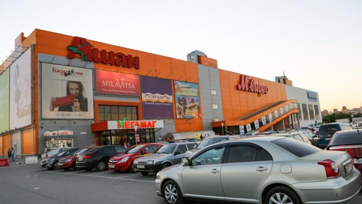 «Мегамаг» приглашает ростовчан на «День тотальных распродаж»