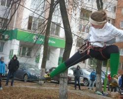 «Осенние дни молодежи» прошли спортивно