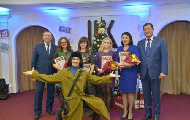 «ЛУКОЙЛ» наградил победителей журналистского конкурса «Черное золото Прикамья»