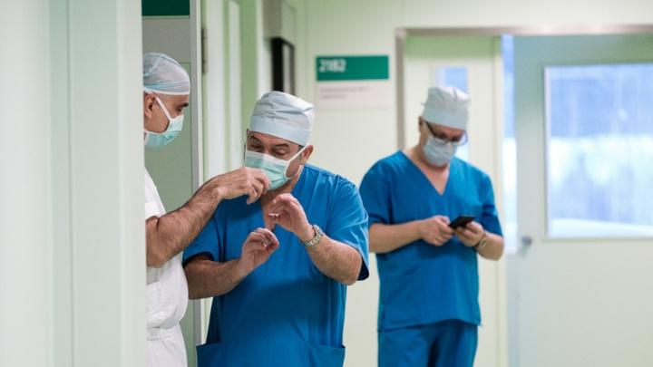 Пермяки смогут пройти бесплатное обследование на выявление меланомы