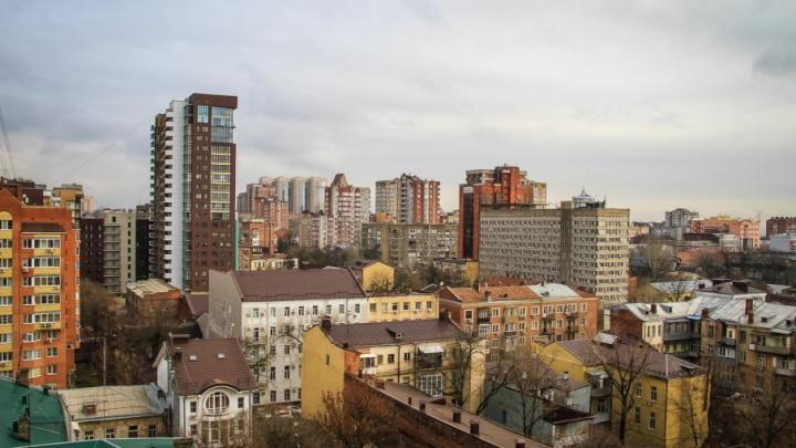 Сохранить исторический облик Ростова: власти города запретили строить высотки в центре донской столицы