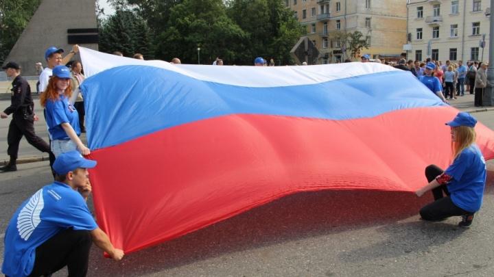 Патриоты Поморья могут выиграть в государственном конкурсе до 300 тысяч рублей
