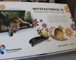 Ярославцы могут подключить услуги «Ростелекома» в торговых центрах