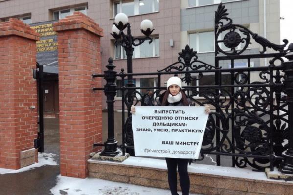 Дольщики вышли на одиночные пикеты, в том числе к зданию областного минстроя