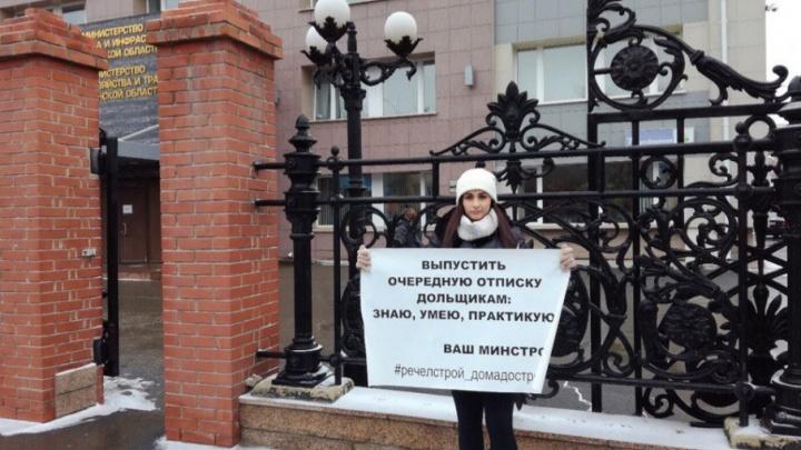 Расследованием дела о пропаже денег дольщиков «Речелстроя» занялся Следственный комитет