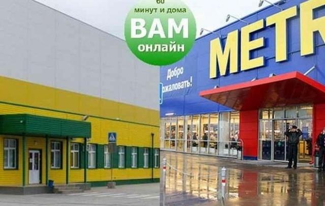 В Волгограде открылся «ВАМ-онлайн» – интернет-магазин с бесплатной доставкой