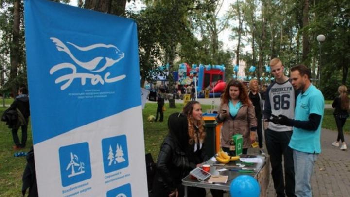 Архангельских экологов признали иностранными агентами из-за сотрудничества с норвежцами