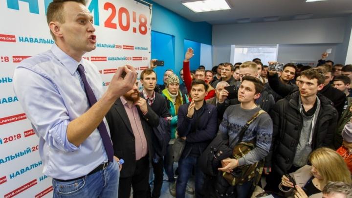 Навальный лично созывает своих сторонников на встречу с собой в Волгограде