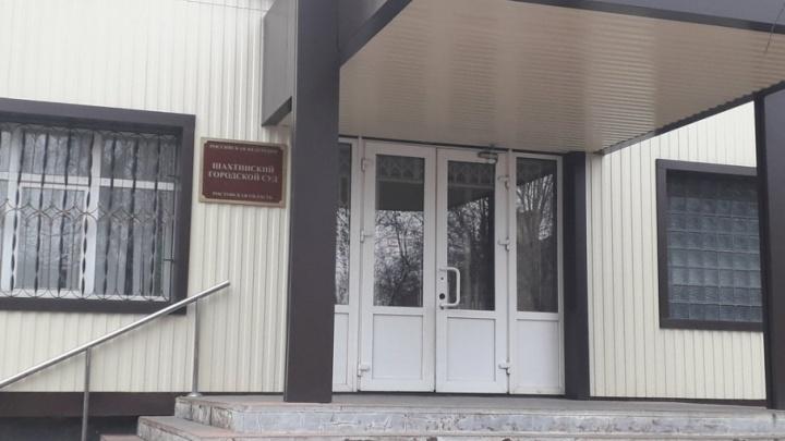 Обманули на полмиллиона рублей: лжепредпринимателей из Шахт осудят за мошенничество с субсидиями
