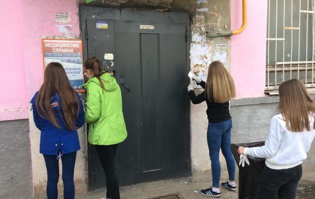 В Самаре волонтеры очищают фасады и заборы от объявлений
