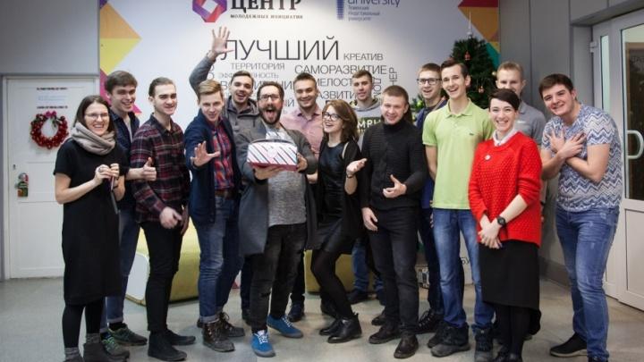 «Шаг в новую взрослую предпринимательскую жизнь»: в ТИУ подвели итоги конкурса СИП-ап