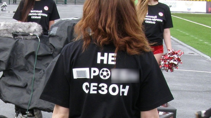 Группа поддержки «Амкара» вышла на матч с ЦСКА с провокационной рекламой