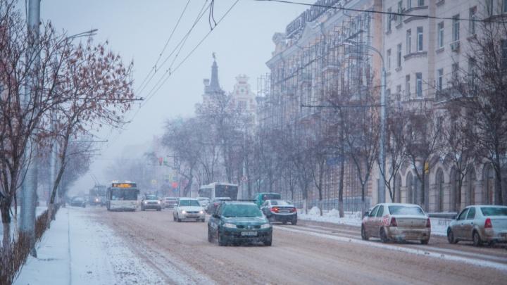 Шквальный ветер и дождь со снегом: в ростовском Гидрометцентре рассказали о погоде в ближайшие дни
