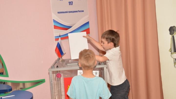 В детсаду Ростова выбрали президента: победитель предложил сделать в поликлиниках комнаты с игрушками