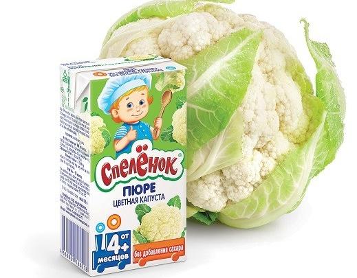 Торговая марка «Спеленок» расширила формат овощных пюре