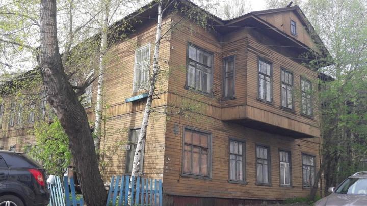 На доме репрессированного сантехника в Архангельске установят мемориальную табличку